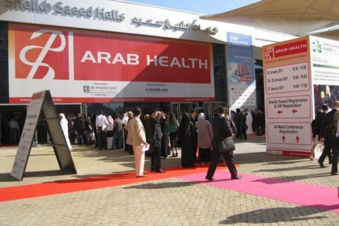 Скоро состоится выставка Arab Health в Дубае: среди участников российский холдинг «Швабе»