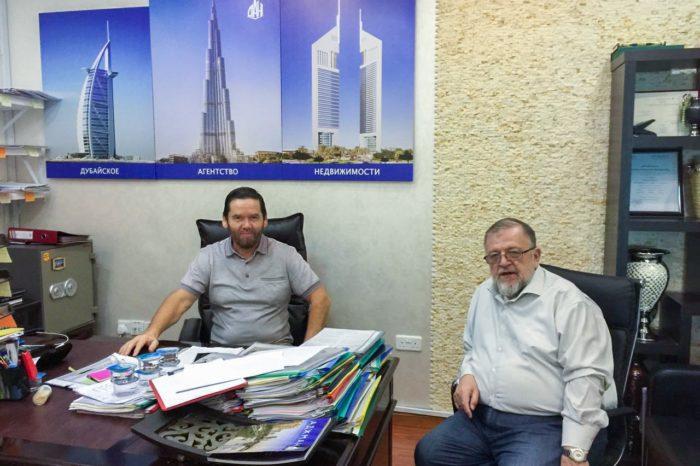 Дубайское агентство недвижимости (ДАН) - отзывы клиентов