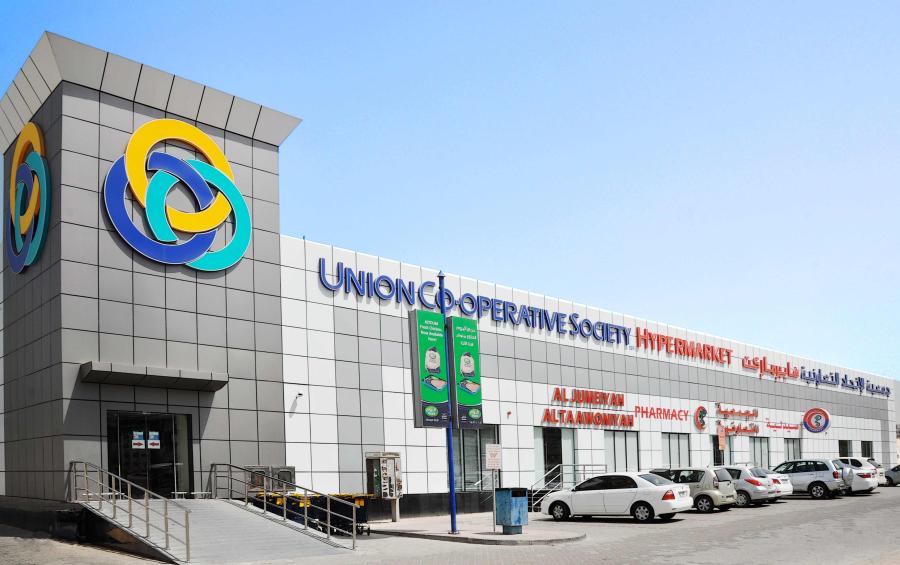 Торговая сеть Union Co-op готовит к Рамадану грандиозное снижение цен